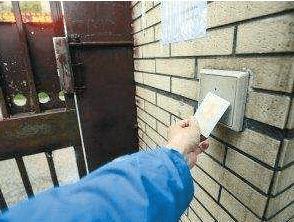 成都地区专业门禁卡电梯卡IC卡ID卡复制