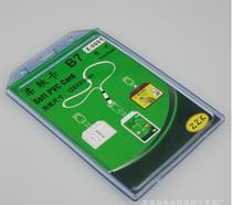 生产制作蓝牙卡制作门禁卡印图案 加密IC卡