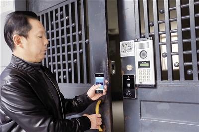 门禁卡和停车卡复制