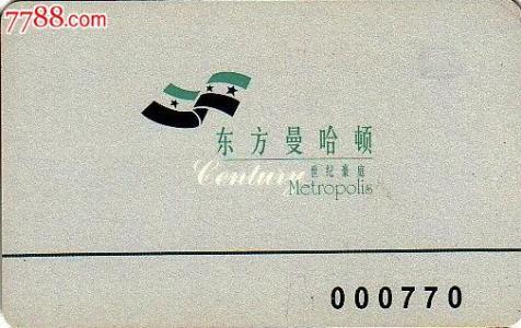 成都门禁卡复制ID卡IC卡停车卡电梯卡复制印刷
